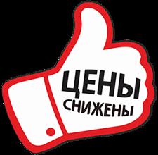 Товары стали доступнее, мы понизили стоимость доставки по г. Москва