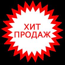 """Популярный оттенок ткани лето 2018. Цвет №62426 """"ПЛАТИНА"""""""