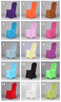 Чехлы на стулья - фото 3927